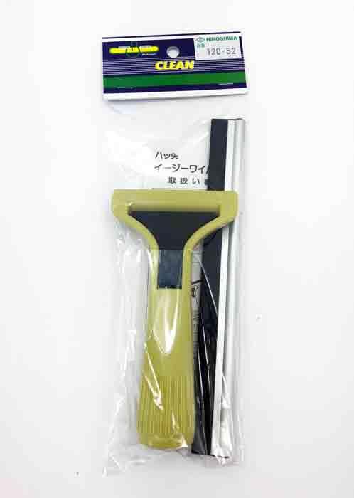 広島 値引き スムーサー 20cm イージーワイパー 正規品