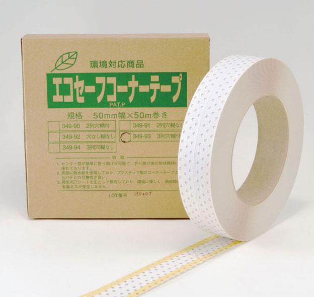 直営限定アウトレット 広島 エコセーフコーナーテープ 糊付き ストアー