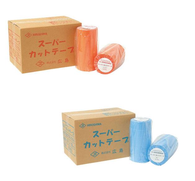 スーパー カットテープ45mm巾×500m巻 30巻入