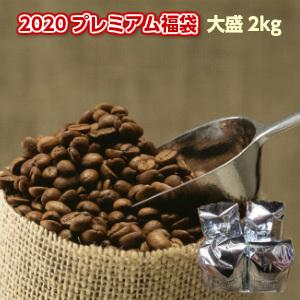発送日焙煎の焼き立てコーヒー豆を広島よりお届けします 安心の定価販売 広島発 限定ブレンド大盛福袋広島の女性焙煎士のこだわり限定ブレンド2種 各1kg =合計2kg 約200杯分 同一住所 2セット以上のご購入で 付 詰め込んでさらに送料無料 同一発送日に限ります !超美品再入荷品質至上! メキシコ70g