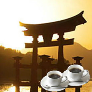 出店18年目のコーヒー専門店の 広島の女性焙煎士こだわりブレンド 超安い 至高 安芸の厳島 たっぷり2kg 約200杯分 送料無料 ※ギフト対応不可