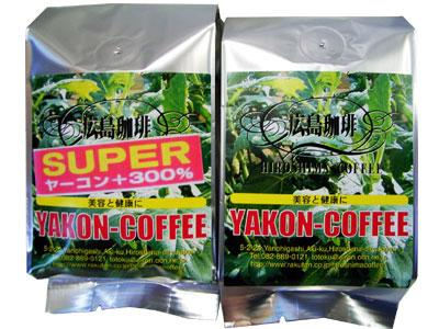 Delicious diet coffee yacon blend coffee sampler set * try per person only once! 10P04Jul15
