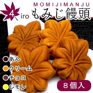 Hiroshima Hiroshima sweets Momiji manju 8 pieces 10P13oct13_b