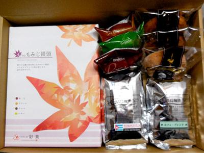 「 히로시마 福味 가슴 」 스위트 & 커피 시험 세트 10P19Jun15