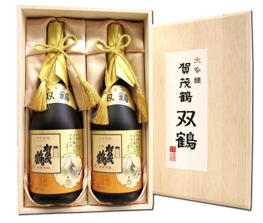 広島 大吟醸 双鶴 賀茂鶴 720ml 2本セット 化粧箱入り ソウカクカモツル