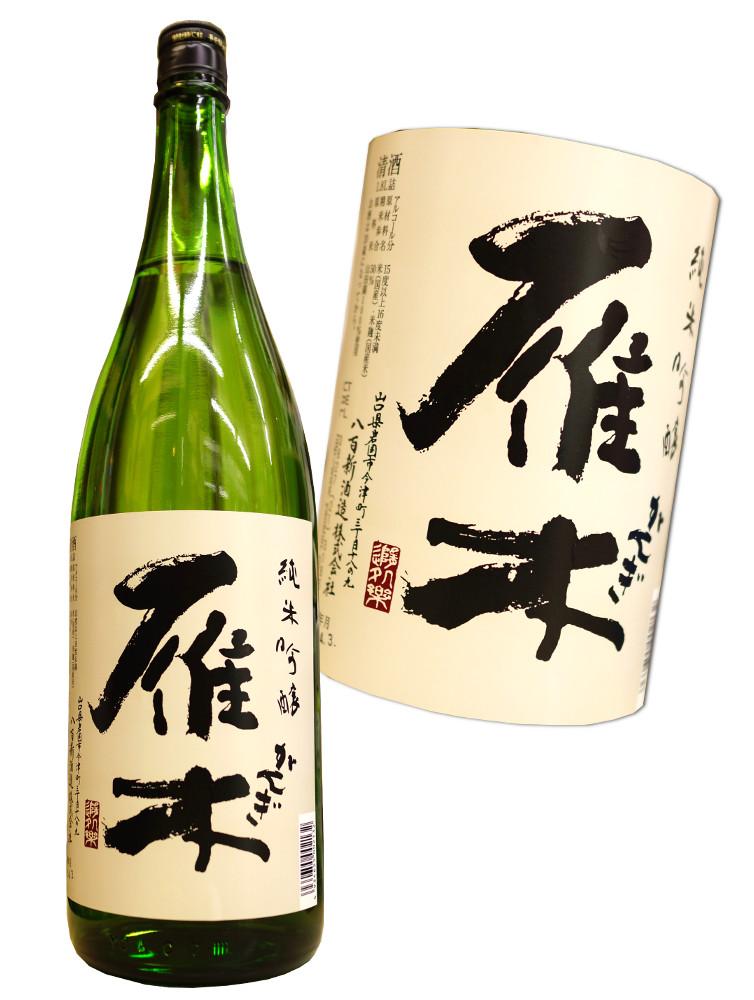 山口雁树(gangi)純米吟醸mizunowa 27BY 1800ml 02P03Dec16