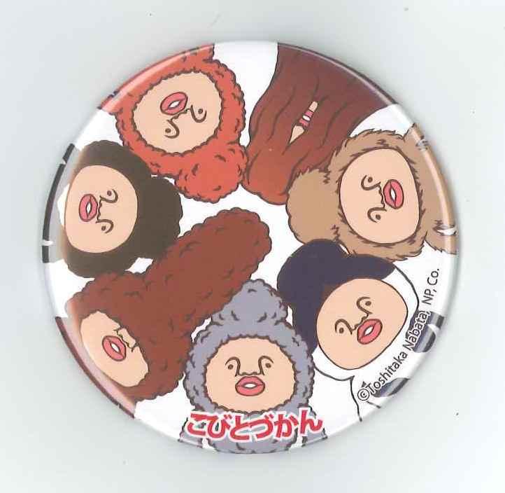 こびとづかん オーバーのアイテム取扱☆ s 缶バッジ 2 カクレケダマ 対応商品 新色追加 送料200円 追跡可能メール便 キャラクターグッズ