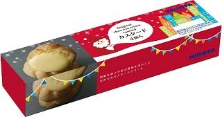 hirota的奶油点心:奶黄[经典][西点的HIROTA][HIROTA][hirota][徐][奶油][糕点][西式糕点][点心][零食][人气][老铺][浓厚][甜点][1箱4个装][推荐][年末][圣诞节]