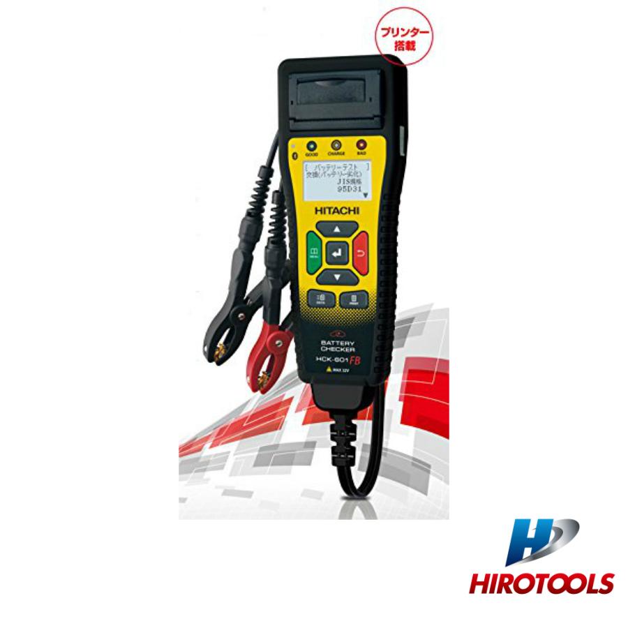 HITACHI バッテリーチェッカーHCK-601FB 日立 (HITACHI )