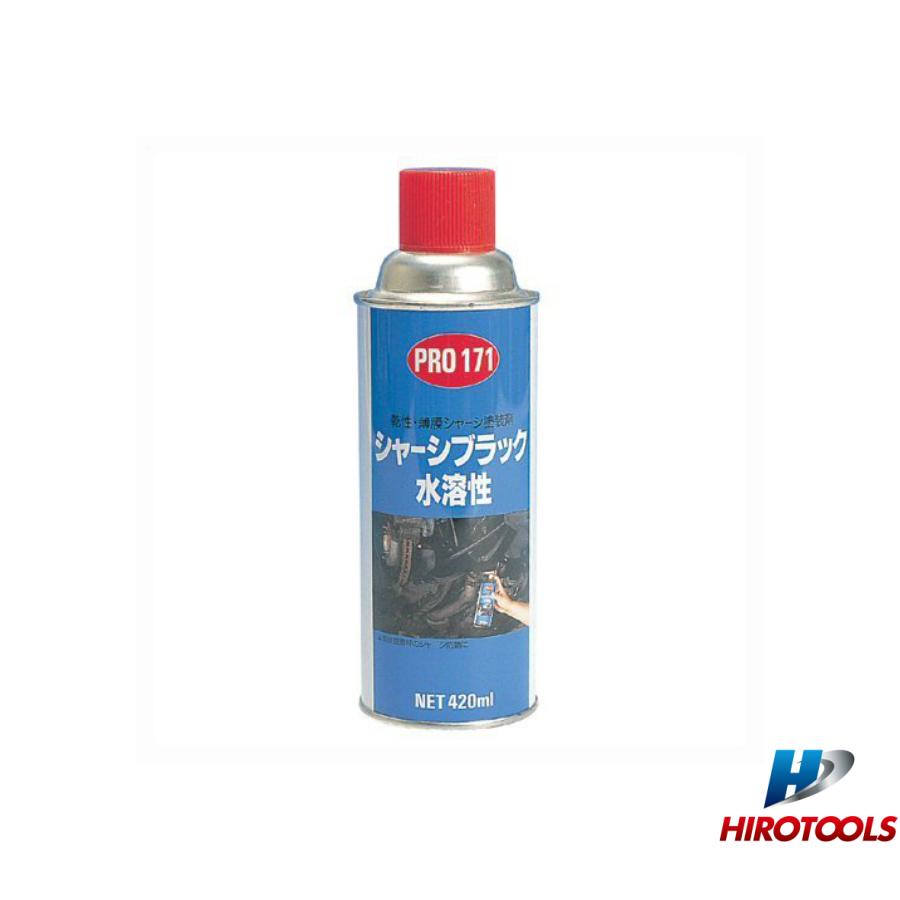 住鉱潤滑剤 ( SUMICO ) シャーシブラック PRO171 水溶性 【防錆補修塗料】 420ml 1箱30本入り