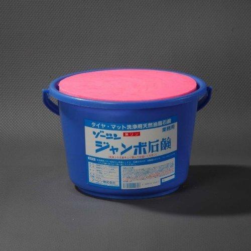 バケツ石鹸 国内正規総代理店アイテム 信憑 8kg ゾーシン