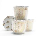 ジャージー牛乳本来の味 蒜山ジャージー牛乳ヨーグルト 返品不可 10個入り オリジナル