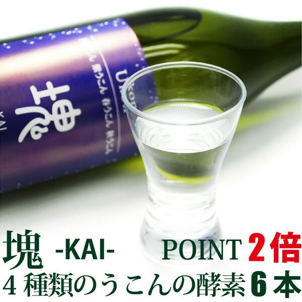 テネモス うこん塊(KAI)900ml×6本4種類のうこん入り酵素飲料水