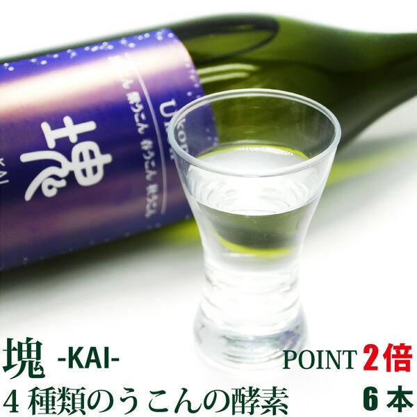 うこん塊-KAI-(カイ) 900ml×6本 酵素飲料水 テネモス