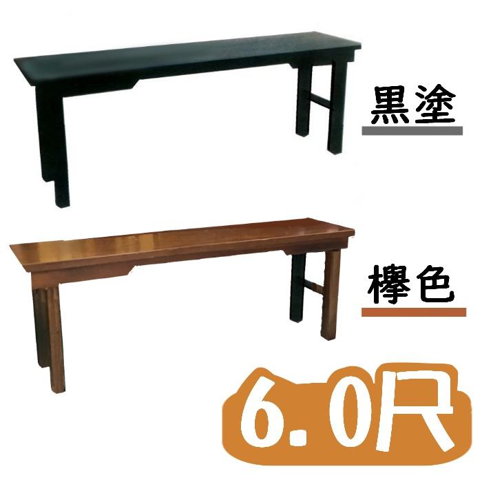 椅子用長卓 桐 足折畳式【6.0尺】