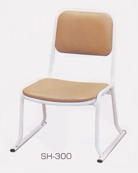 本堂用お詣り椅子SH-300 座高30cm(スチール製) 5脚セット (仏具・法事・本堂・寺院・椅子)