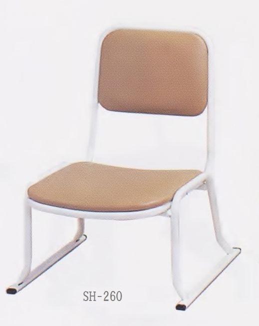 本堂用お詣り椅子SH-260 座高26cm(スチール製) 1脚 (仏具・法事・本堂・寺院・椅子)