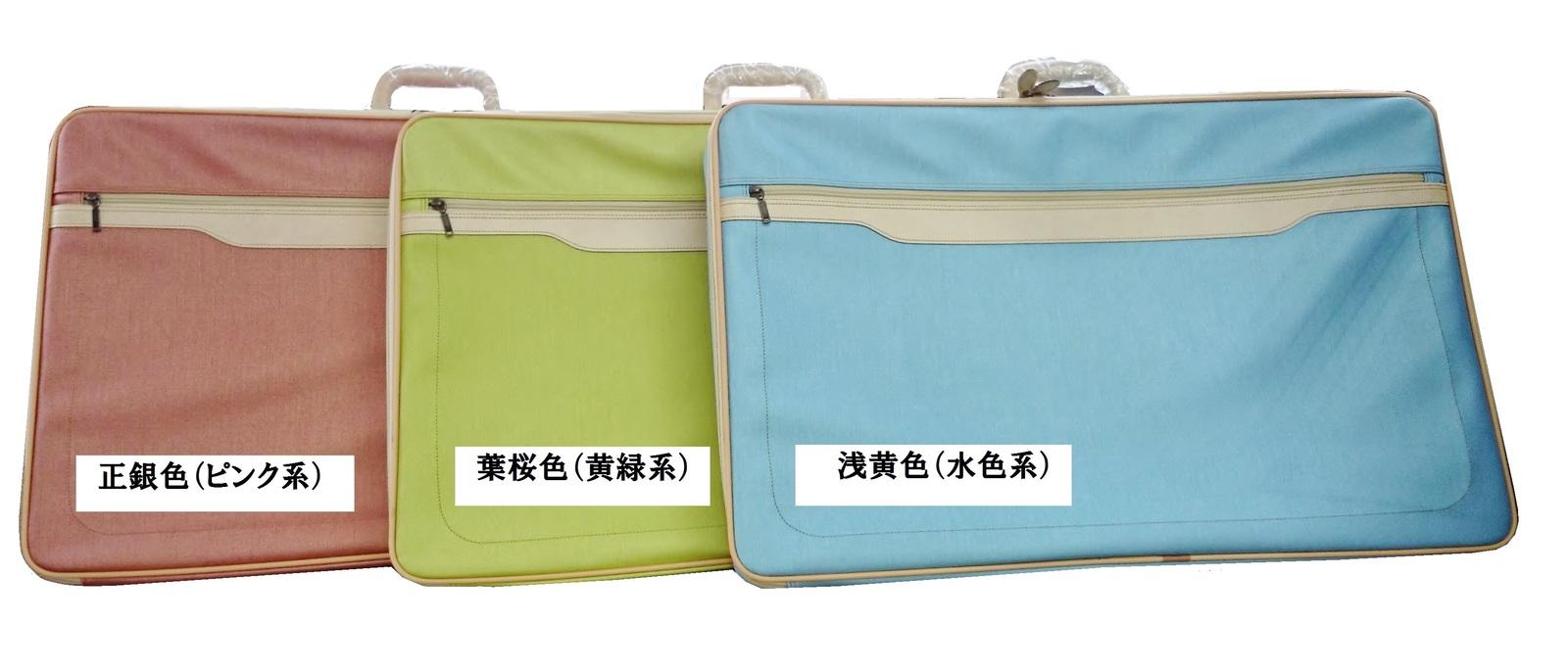 当店オリジナル法衣カバン 三色 パステルカラー (法衣かばん 鞄)
