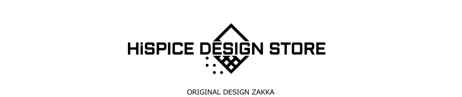 HiSPICE DESIGN STORE:オリジナルデザイン雑貨の販売