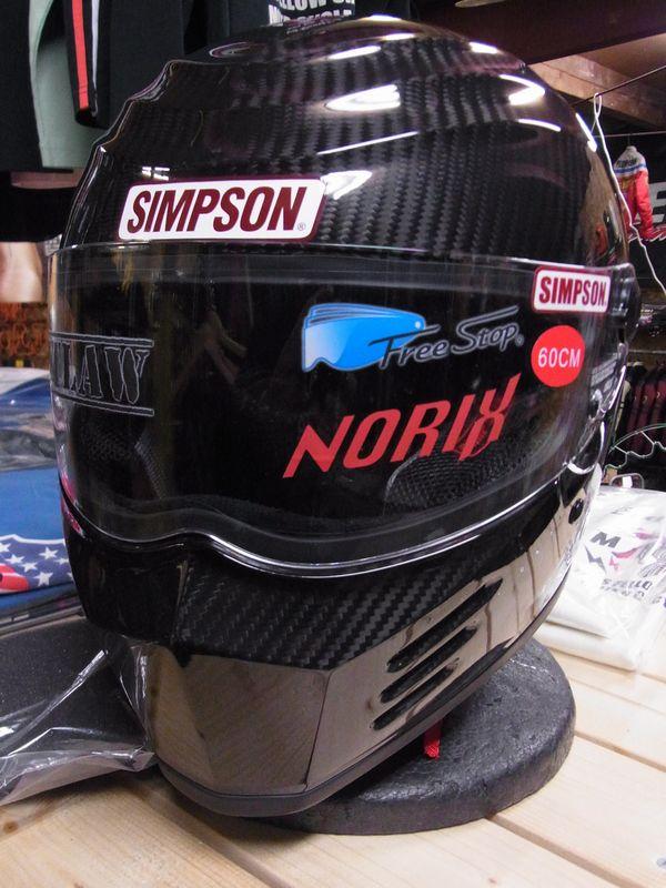 シンプソンヘルメット アウトロー 《SIMPSON OUTLAW》カーボン