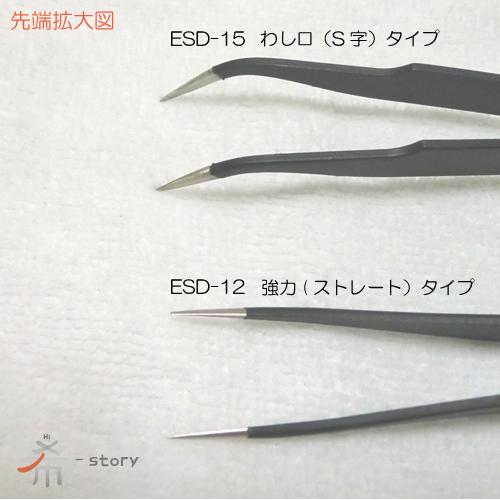 history-japan | Rakuten Global Market: Cheap ☆ nail art and Deco ...