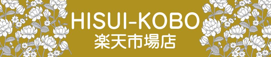HISUI-KOBO 楽天市場店:オリジナルのギフトシールを販売しております。
