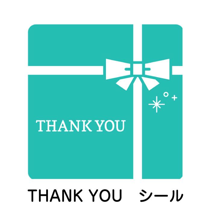 白のリボンがおしゃれな ☆最安値に挑戦 THANK YOU 低価格 シール ブルーグリーン 4cm×4cm 日本製 リボン 30枚入り