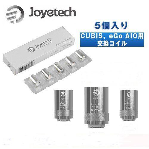 タイムセール Joyetech BF SS316 coil 5pack eGo AIO CUBIS コイル 新作アイテム毎日更新 5個入り 電子タバコ Mini Cuboid ジョイテック アイオ
