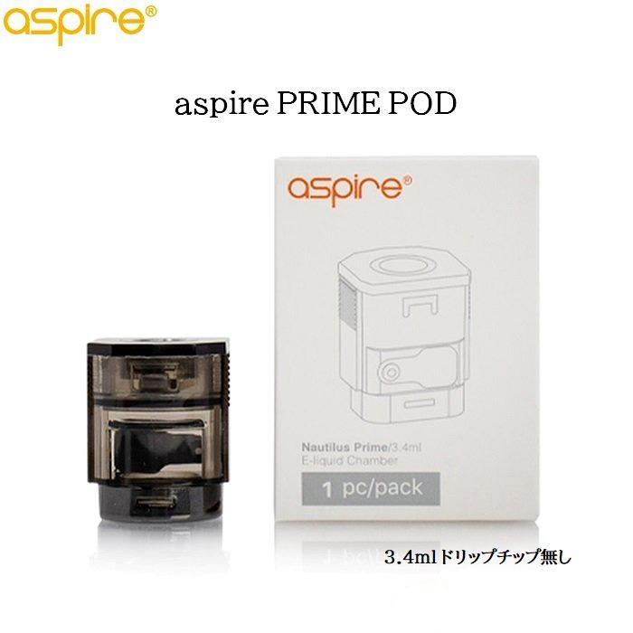 アスパイア プライム 超歓迎された ポッド セール 登場から人気沸騰 ドリップチップ無し Aspire Pod 電子タバコ 3.4ml PRIME VAPE