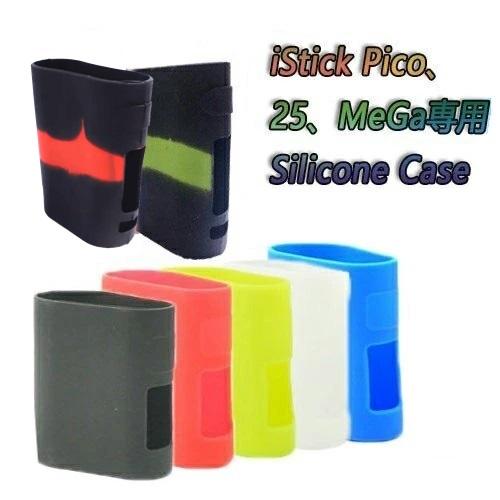 メーカー直送 Eleaf iStick Pico Pico25 Mage アイスティック ピコ シリコン ケース 驚きの価格が実現 ピコ25 ピコメガ カバー 電子タバコ