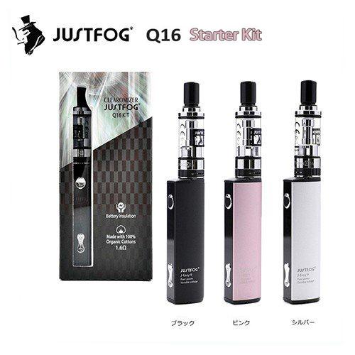 Q16 優先配送 JUSTFOG タバコカプセル 対応 スターターキット デポー 電子タバコ リキッド付