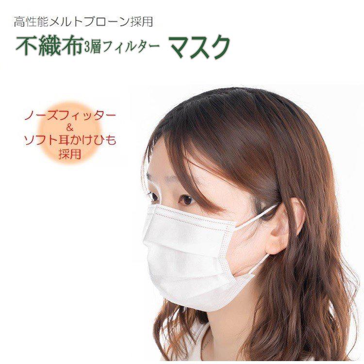 立体プリーツ 大人用 白色 公式 20枚 CEマーク認証 マスク 流行 完全 個包装 白 メルトブローン 3層 不織布 検査済 安全 国内発送 使い捨て 安心 使い切り