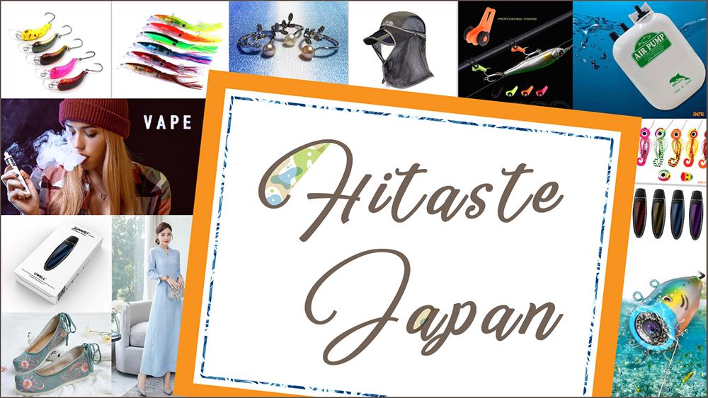 Hitaste Japan:電子タバコ・加熱式タバコの専門店