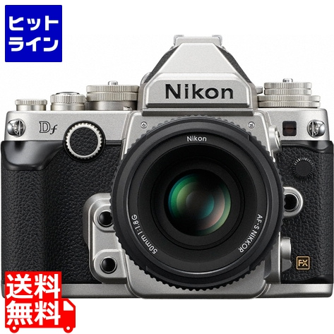 ニコン ( Nikon ) デジタル一眼レフカメラ Df 50mm f/1.8G Special Editionキット シルバー DFLKSL