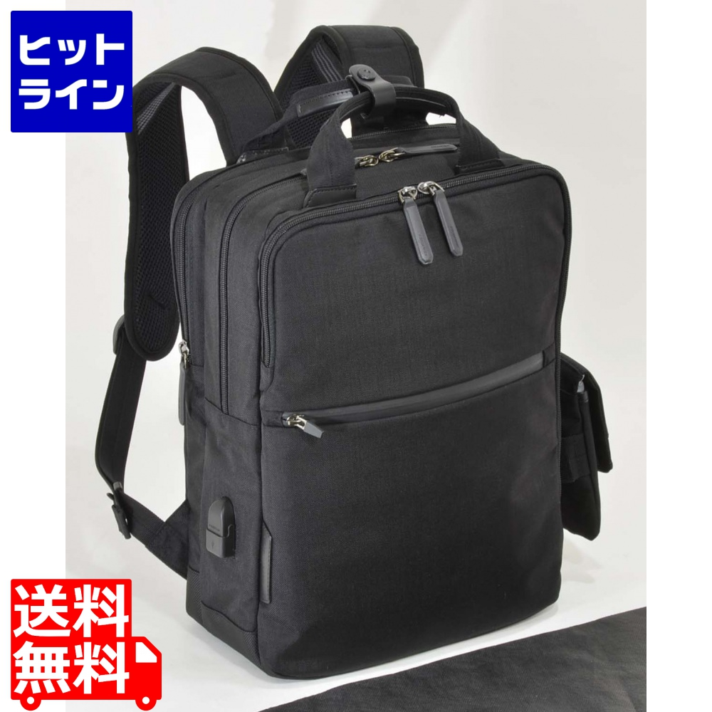 NEOPRO CONNECT コネクト BackPack バックパック 10 黒 2-770-28