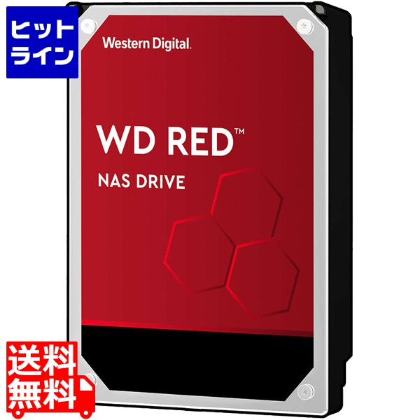 WD Red WD Redシリーズ 3.5インチ内蔵HDD 2TB SATA6.0Gb/s IntelliPower 256MB WD20EFAX-RT