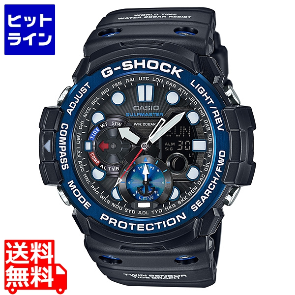 カシオ ( CASIO ) G-SHOCK GN-1000B-1AJF