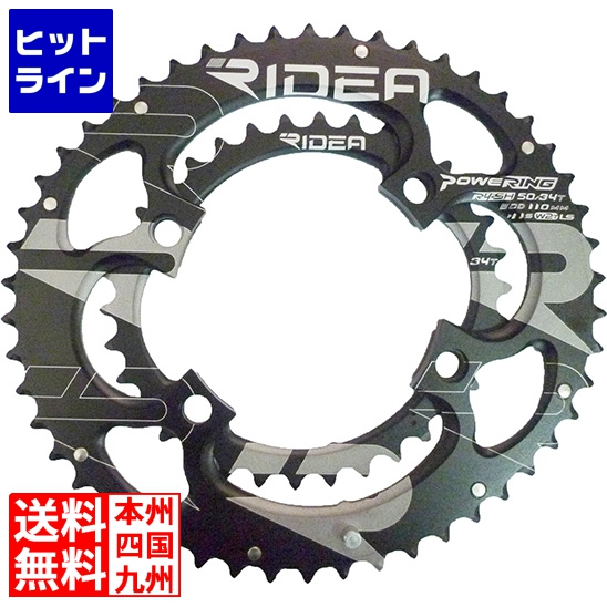 リデア ( RIDEA ) MS-GN903-W2TLS-SH90 Power Ring W2TLS 4arms (ブラック(53-39T)) 147-05037【返品不可】