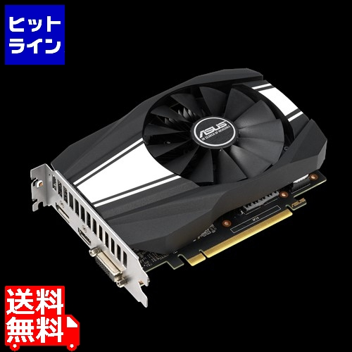エイスース ( ASUS ) Phoenix GeForce GTX 1660 SUPER OC edition 6GB GDDR6 PH-GTX1660S-O6G