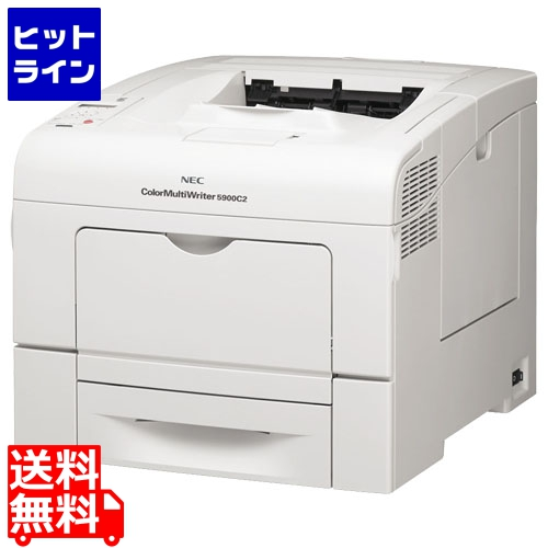 NEC ( NEC ) カラーマルチライタ Color MultiWriter 5900C2 PR-L5900C2