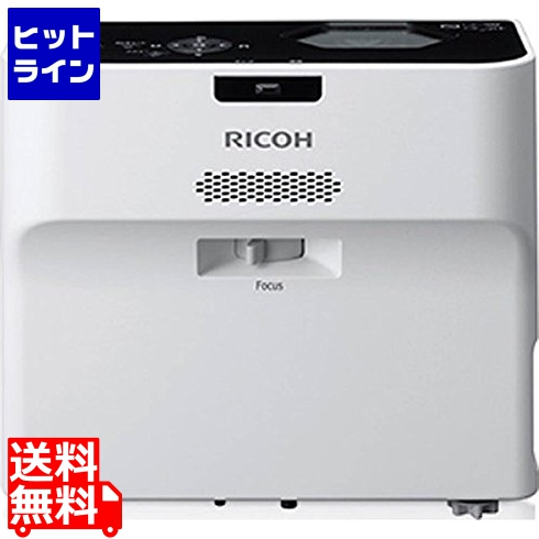 リコー ( RICOH ) 超短焦点プロジェクター RICOH PJ WX4152N 512956