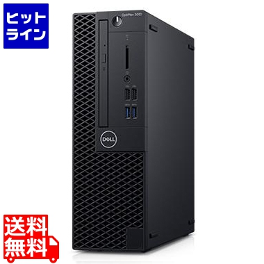 デル ( DELL ) OptiPlex 3060 SFF(Win10Pro64bit/4GB/Core i5-8500/1TB/SuperMulti/VGA/1年保守/H&B 2016) DTOP047-004H61
