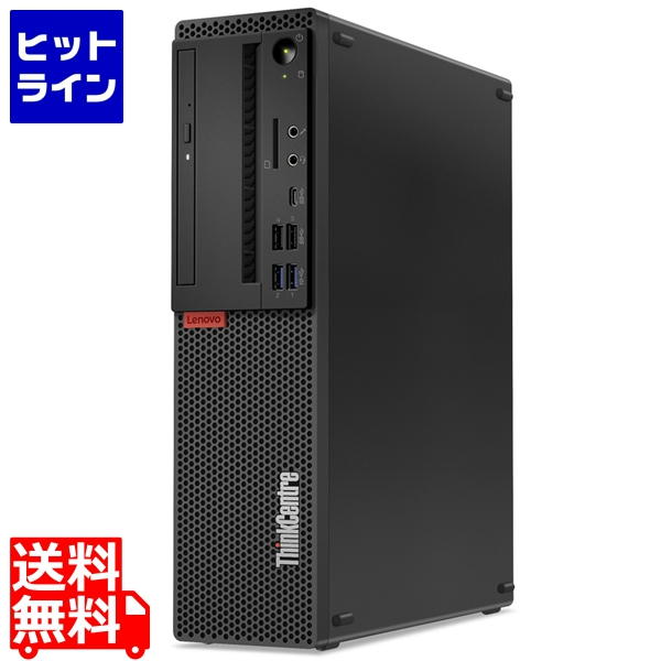 レノボ ( Lenovo ) ThinkCentre M720s Small (Core i5-8400/8/500/D/Win10Pro) 10STS0TH00