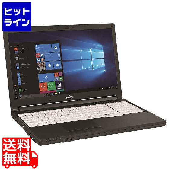 富士通 ( FUJITSU ) LIFEBOOK A577/TX (Core i3-7130U/4GB/500GB/Smulti/Win10 Pro 64bit/WLAN/Office Personal 2016) FMVA2901SP