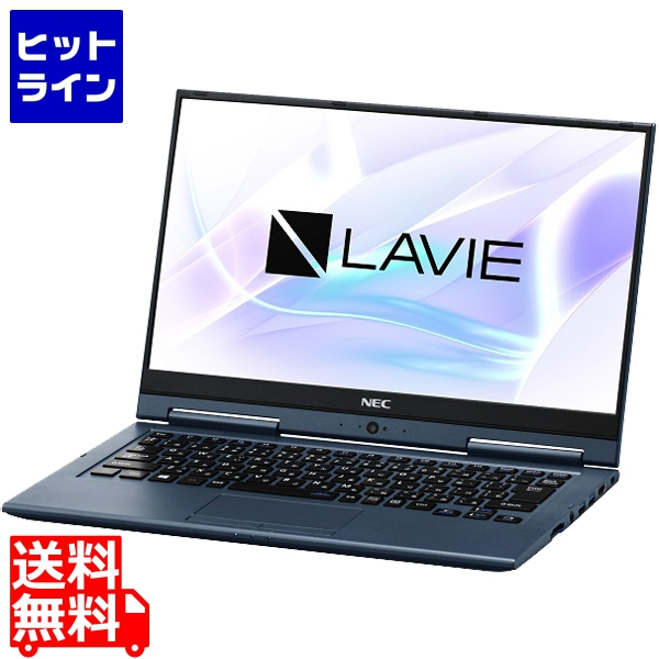 NEC ( NEC ) LAVIE Hybrid ZERO - HZ500/LAL PC-HZ500LAL