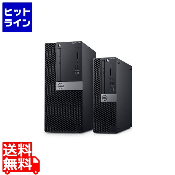 デル ( DELL ) OptiPlex 5060 SFF(Win10Pro64bit/8GB/Core i5-8500/1TB/SuperMulti/VGA/3年保守/Officeなし) DTOP050-001N3