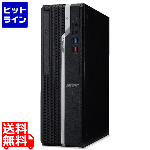 エイサー ( acer ) VX2660G-F58UB (スリムタワー/Core i5/8GB/256GB SSD+1TB HDD/DVD+/-RW/Windows 10 Pro 64bit/HDMI/DP/VGA/1年保証付き/Officeなし)