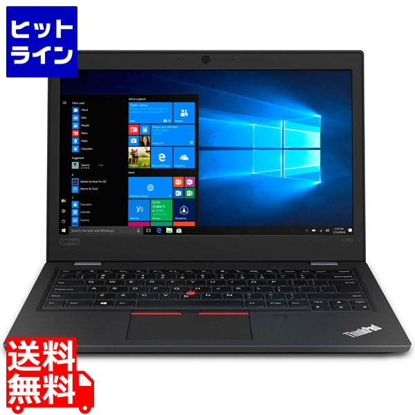 レノボ ( Lenovo ) ThinkPad L390 (Core i3-8145U/4/256/ODDなし/Win10Pro/13.3) 20NR000LJP