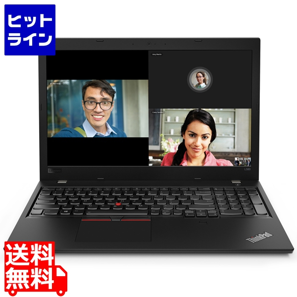 レノボ ( Lenovo ) ThinkPad L580 (Core i3-8130U/8/500/ODDなし/Win10Pro/15.6) 20LW002QJP