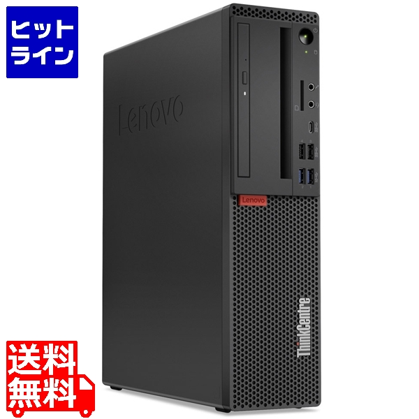 ThinkCentre M 【米沢生産】ThinkCentre M720s Small (Core i5-8400/8/500/SM/Win10Pro/OF19) 10STA01PJP